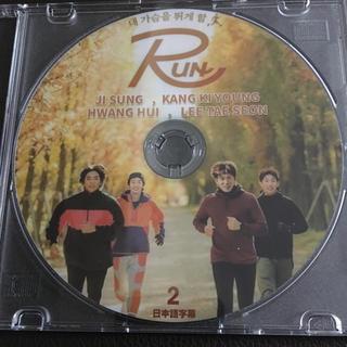 チソン DVD『Run』2 日本語字幕つき 韓国TV番組(TVドラマ)