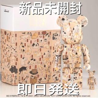 歌川国芳 猫飼好五十三疋 ベアブリック 400% 100% BE@RBRICK(その他)