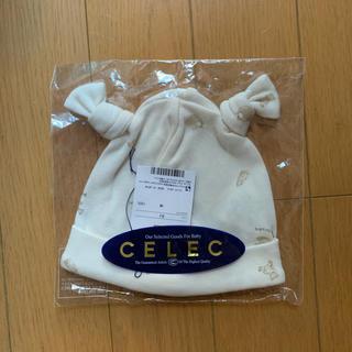 セレク(CELEC)のベビー用 帽子 (帽子)