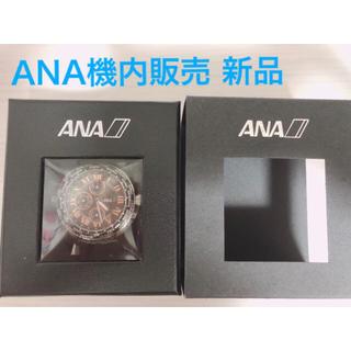 エーエヌエー(ゼンニッポンクウユ)(ANA(全日本空輸))のANA 機内販売時計 新品未使用(腕時計(アナログ))