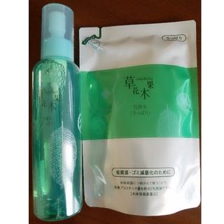 ソウカモッカ(草花木果)の草花木果 化粧水(た) さっぱり 2セット(化粧水/ローション)
