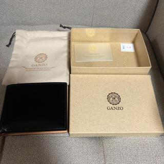 ガンゾ(GANZO)の新品 未使用品 GANZO コードバン 2つ折り財布(折り財布)
