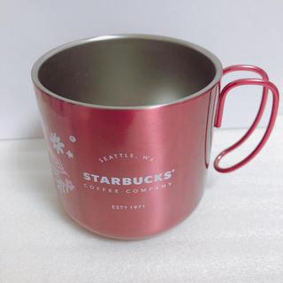 スターバックスコーヒー(Starbucks Coffee)のStarbucks ステンレスマグ 2017 ホリデー(マグカップ)