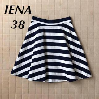 イエナ(IENA)の【美品】IENA スカート  38 Mサイズ(ひざ丈スカート)