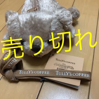 タリーズコーヒー(TULLY'S COFFEE)の新品❣ タリーズ ベアフル パスケース❣️(ノベルティグッズ)