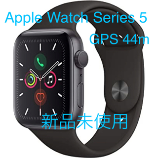 アップル(Apple)のApple Watch series5 44mm GPS スペースグレー 新品(腕時計(デジタル))