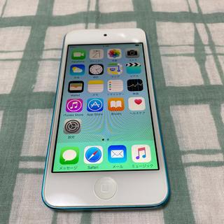 アイポッドタッチ(iPod touch)のiPod touch 第5世代 32G Blue (ポータブルプレーヤー)