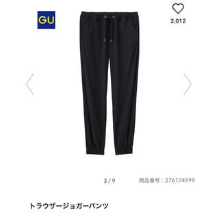 GU - 最終値下げ!GU メンズ ブラック トラウザージョガーパンツ
