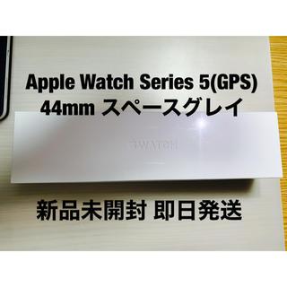 アップル(Apple)のApple Watch series5 44mm GPS スペースグレイ(腕時計(デジタル))