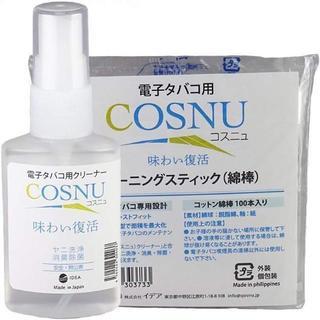 アイコス iQOS 用 COSNU (コスニュ) クリーナー 洗浄液 50ml(タバコグッズ)