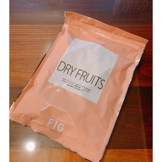 乾燥いちじく いちぢく ドライ ドライフルーツ イチヂク イチジク(フルーツ)