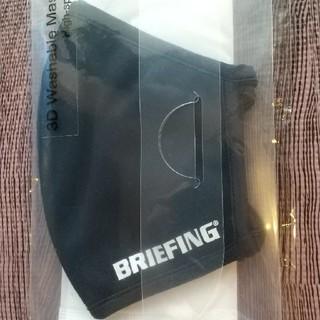 ブリーフィング(BRIEFING)のブリーフィングゴルフ BRIEFING 非売品 ビームスゴルフ(ウエア)