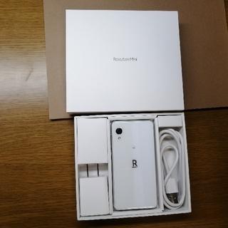 ラクテン(Rakuten)のRAKUTEN mini ホワイト(スマートフォン本体)
