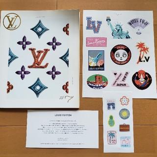 ルイヴィトン(LOUIS VUITTON)のルイヴィトン カタログ #7  シール 2シート 非売品 早い者勝ち(ファッション)