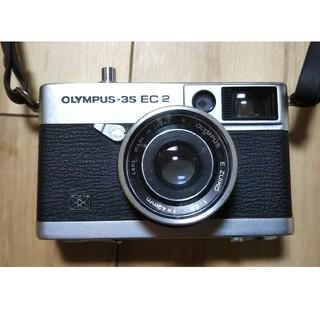オリンパス(OLYMPUS)のOLYMPUS-35 EC2 フィルムカメラ (フィルムカメラ)