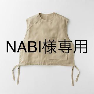 Jieda - ryo takashima 19ss キュプラベスト 新品未開封