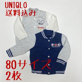 ユニクロ(UNIQLO)のユニクロ ディズニー ミッキー ブルゾン ジャケット 双子 年子 2枚(ジャケット/コート)