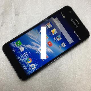 キョウセラ(京セラ)のaki556 Y!mobile DIGNO C 404KC ジャンク(スマートフォン本体)
