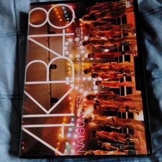 エーケービーフォーティーエイト(AKB48)のNATSUMATSURI HIBIYAYAON Live DVD AKB48(ミュージック)