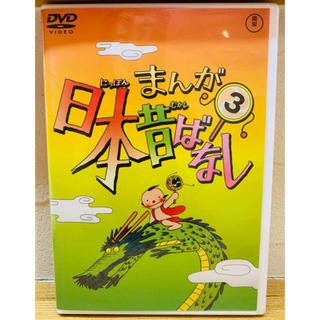 日本昔ばなしDVD&レスポポーチ(アニメ)