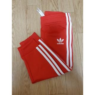 アディダス(adidas)のキッズ トラックパンツ adidas originals(パンツ)