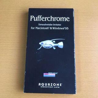 アクアゾーンMEKASIA 「Pufferchrome」未開封(PCゲームソフト)