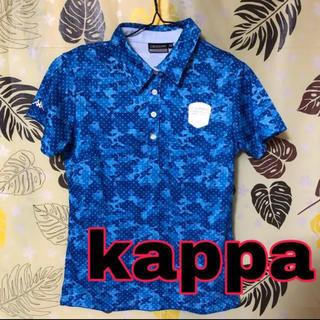 Kappa - ⭐︎【美品】カッパ ポロシャツ