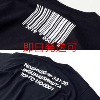 ギルタン(GILDAN)の【即日発送可】askate 1周年 長袖 半袖 黒 L セット Gildan(Tシャツ/カットソー(七分/長袖))