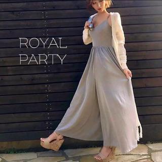 ロイヤルパーティー(ROYAL PARTY)のROYALPARTY♡バックライン リゼクシー リエンダ Rady エイミー(オールインワン)