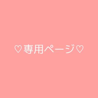 マーキュリーデュオ(MERCURYDUO)のanela様専用!(香水(女性用))
