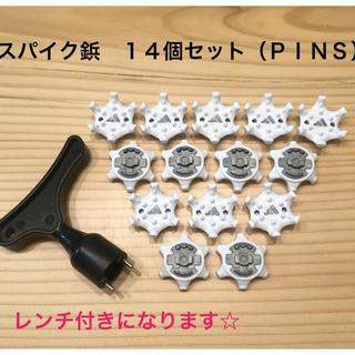 【新品】レンチ付き ゴルフシューズ  スパイク 鋲 14個セット(PINS)(シューズ)