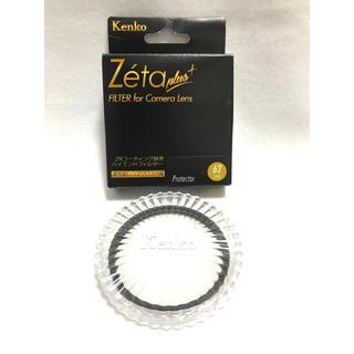 ケンコー(Kenko)のケンコー Kenko Tokina 62 mm Zeta plus フィルター(フィルター)