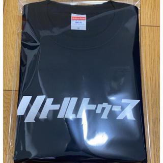 リトルトゥース Tシャツ 黒M(お笑い芸人)