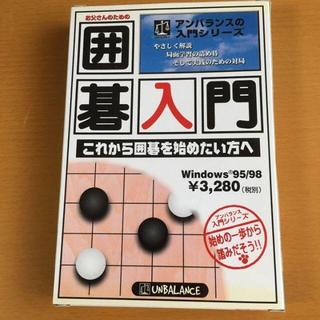 囲碁入門 win98/95(PCゲームソフト)