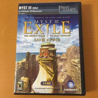 ミスト3 エグザイル win XP(PCゲームソフト)