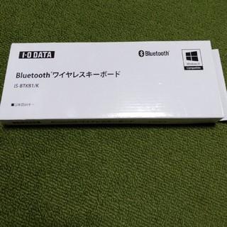 アイオーデータ(IODATA)のIODATA Bluetooth ワイヤレスキーボード(PC周辺機器)