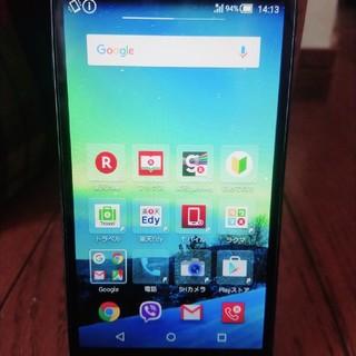 アクオス(AQUOS)の楽天モバイル SH-RM02 ゴールド SIMフリー(スマートフォン本体)