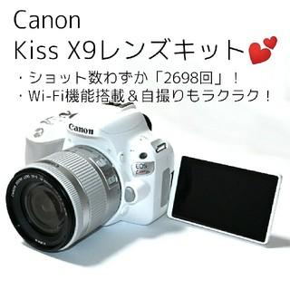 キヤノン(Canon)の【Canon】美品♡ショット数わずか「2698回」♡Kiss X9レンズキット(デジタル一眼)