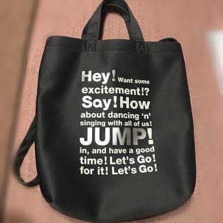 ヘイセイジャンプ(Hey! Say! JUMP)のHey!Say!JUMP ライブ公式グッズ(アイドルグッズ)