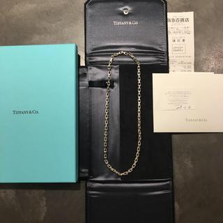 ティファニー(Tiffany & Co.)のyou様専用(ネックレス)