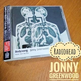 Jonny Greenwood 「Bodysong」(日本版)(映画音楽)