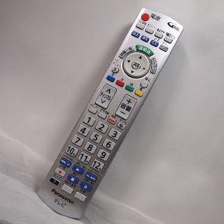 Panasonic  テレビリモコン  N2QAYB000721