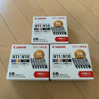 キヤノン(Canon)のcanon XKI-11XL+N10XL/6MP 3個(その他)