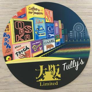 タリーズコーヒー(TULLY'S COFFEE)のタリーズ 大阪限定ステッカー(ノベルティグッズ)