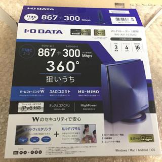 アイオーデータ(IODATA)のWi-Fi ルータ I-O DATA WN-AX1167GR2 新品同様/美品(その他)