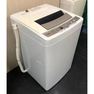 SANYO - ♪売切り値引き本日最終♪7.0kg 全自動洗濯機 風乾燥/洗濯槽自動洗浄付き