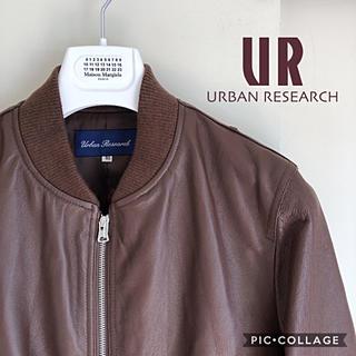 アーバンリサーチ(URBAN RESEARCH)のUR zara マルジェラ schott unused VETEMENT(レザージャケット)