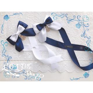 アマベル(Amavel)のLOTUS ribbon シージャーニーツインテールリボンバレッタ(バレッタ/ヘアクリップ)