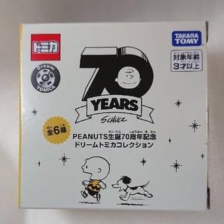 トミカ スヌーピー(あか)  70YEARS(ミニカー)