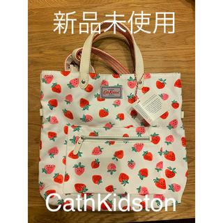 キャスキッドソン(Cath Kidston)の新品 キャスキッドソン リバーシブルクロスボディバッグ(ショルダーバッグ)